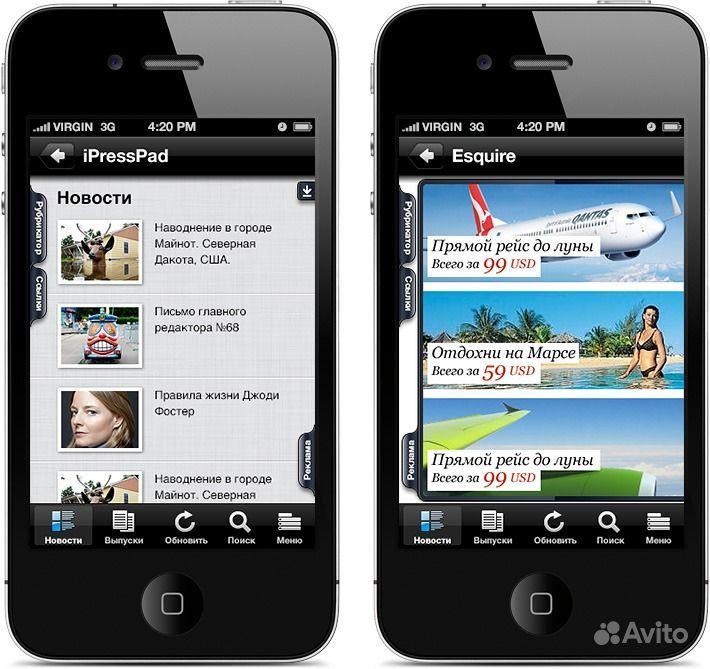 Приложение Для Iphone И Андроид