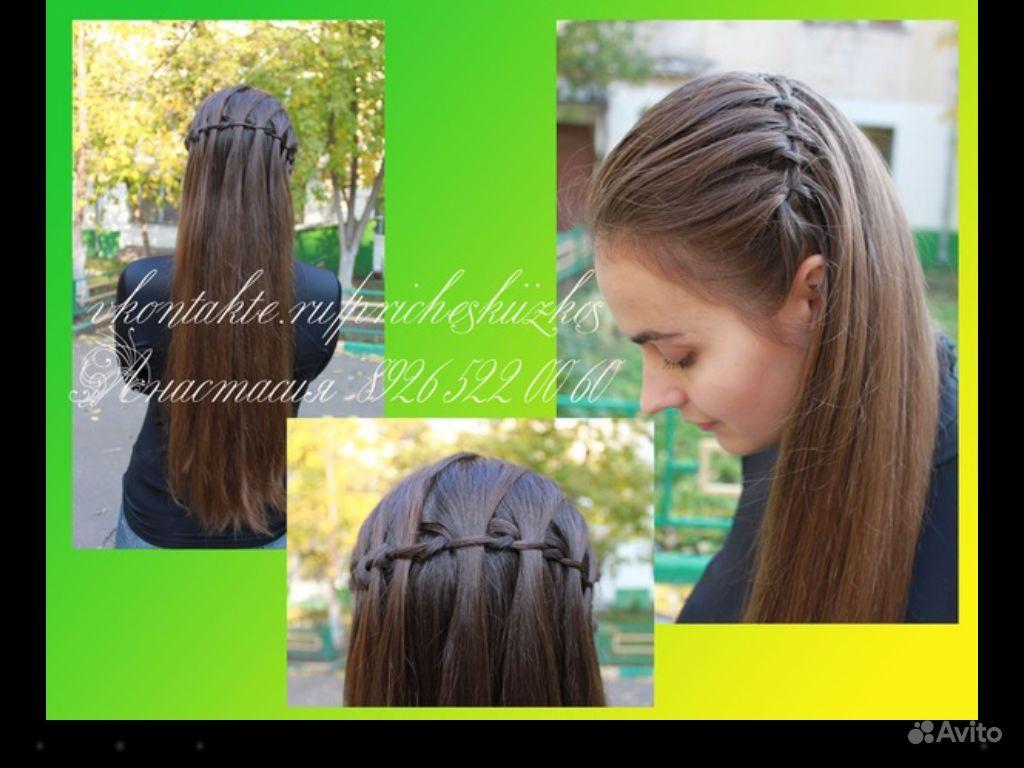 Причёски из косичек с чёлкой