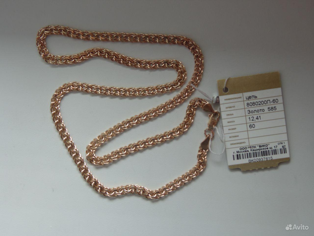 Золотые цепочки плетение бисмарк фото 7