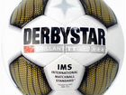 Мяч футбольный Derbystar Brilliant TT Gold