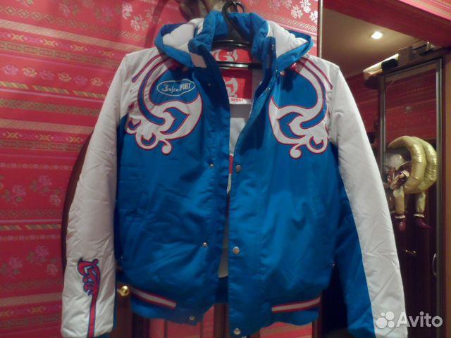 Купить Куртку В Сочи 2014