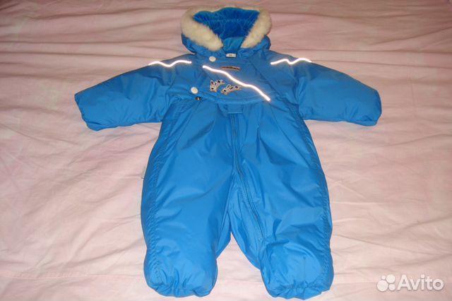 Купить Финскую Детскую Одежду