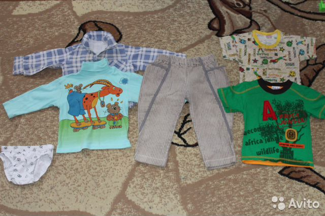 Купить Детскую Одежду В Омске