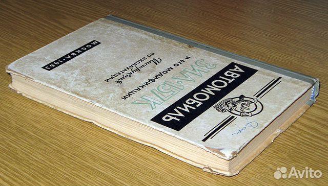 книга по ремонту ниссан примера р11 скачать бесплатно