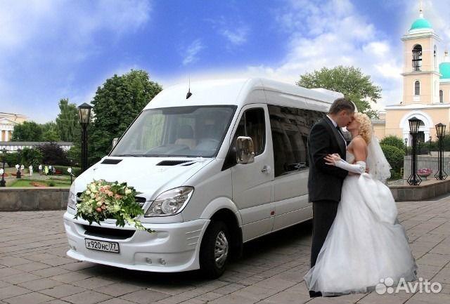 Нанять автобус для свадьбы