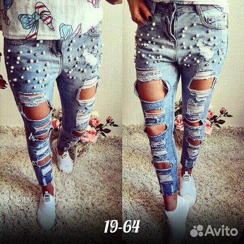 Сделать рваные джинсы самому с