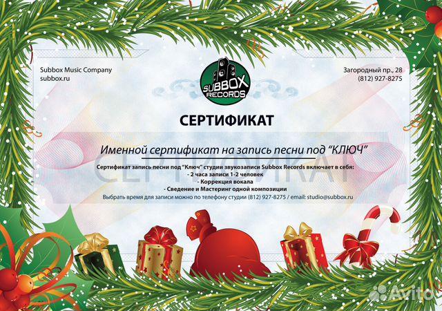 Поделки русская народная изба 71