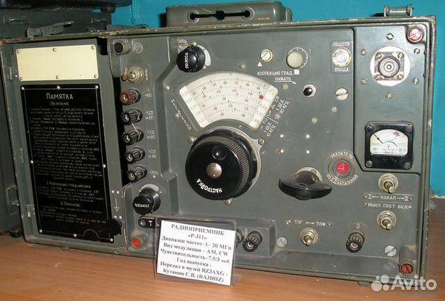 Продам радиоприёмник Р-311.