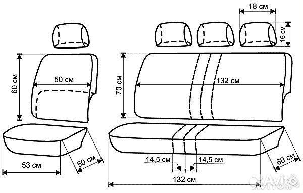Выкройки водительского сиденья