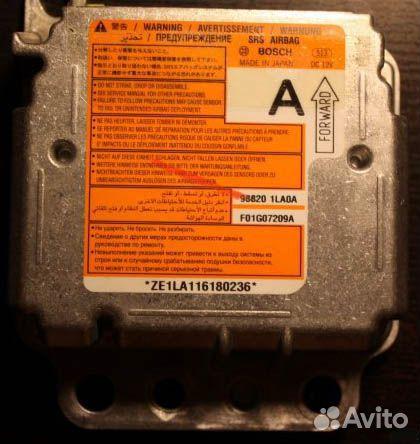 Infiniti QX56 Блок airbag SRS