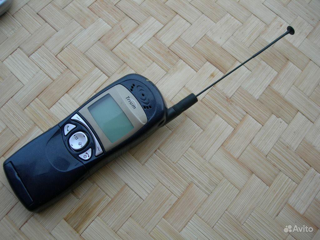 купить антенна москва: