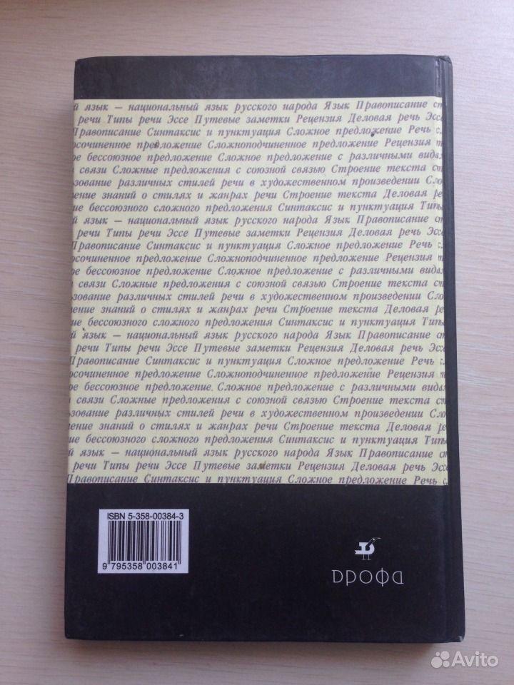Во free манга читать онлайн на русском
