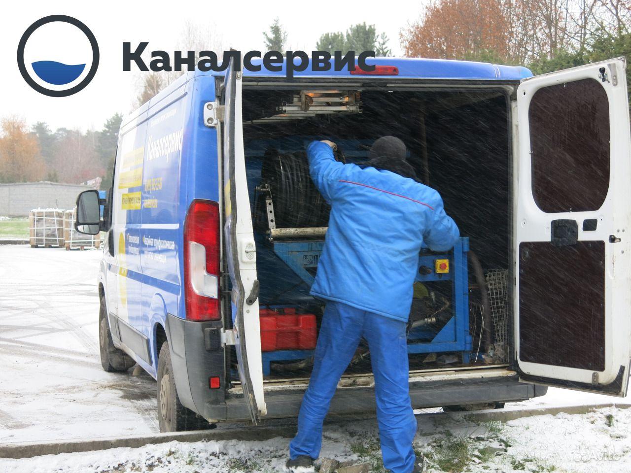 Устранение засоров прочистка труб канализации 24/7 купить на Вуёк.ру - фотография № 3