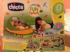 Chicco fun travel