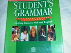 "Student""s Grammar with answers"