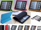 Smart Cover Case DS iPad Mini/2/3/4/5