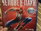 Человек Паук Spider man ps4