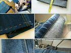 Мелкий ремонт одежды, подрезка брюк