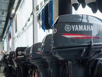 Лодочные моторы Yamaha. Новые/Бу. В ассортименте