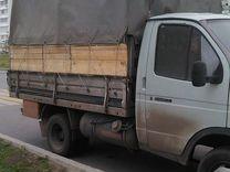 Грузоперевозки переезды газель грузовое такси груз