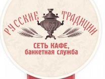 Сотрудник линии раздачи — Вакансии в Санкт-Петербурге