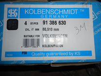 Поршневая volkswagen (фольксваген) Т4 — Запчасти и аксессуары в Волгограде