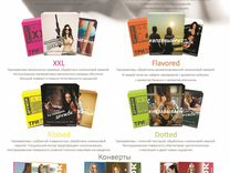 5638c5cfff40 конверт - Волосы, маски для лица - купить товары раздела красота и ...