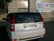 Honda HR-V, 2003 г., Екатеринбург