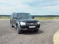 Ford Ranger, 2008 г., Ярославль