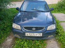 Hyundai Accent, 2008 г., Ярославль