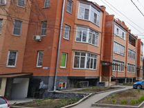 Коммерческая недвижимость новочеркасск коммерческая недвижимость сосновый бор ленинградская область