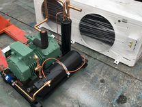 Холодильный агрегат Битцер (Bitzer)