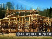 Фахверк дом post and beam — Предложение услуг в Санкт-Петербурге