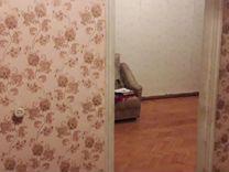 2-к квартира, 42.4 м², 5/5 эт.