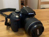 Nikon D3300 — Фототехника в Москве