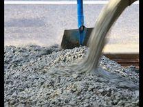 Купить бетон в сочи дагомыс кладка из керамзитобетона дома