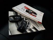 купить авто бу в кредит омск онлайн калькулятор частичного досрочного погашения кредита сбербанк