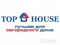 Менеджер объектных продаж строительных материалов — Вакансии в Санкт-Петербурге