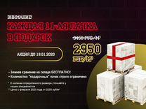 Пеноблоки (Пенобетонные) 588/300/100, Д700, В1,5 — Ремонт и строительство в Москве