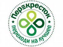 Продавец неполный день (Большевиков 27) — Вакансии в Санкт-Петербурге