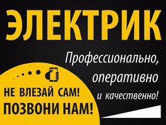 Разместить объявление бесплатно в нефтекамске видеосъемка как дать объявление на солнечногорском форуме