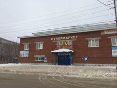 Чернушка авито коммерческая недвижимость аренда офисов на севере москвы