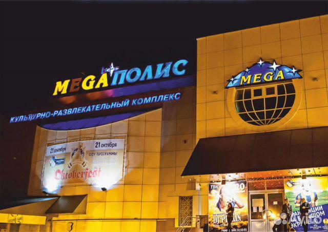 Вакансия официантка ночной клуб ночные развлечения клубы москва