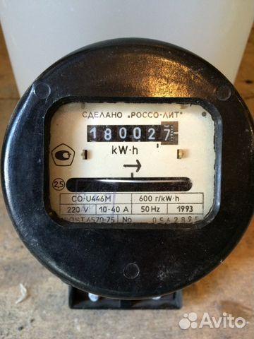 электросчётчик со-u446м как списывать показания