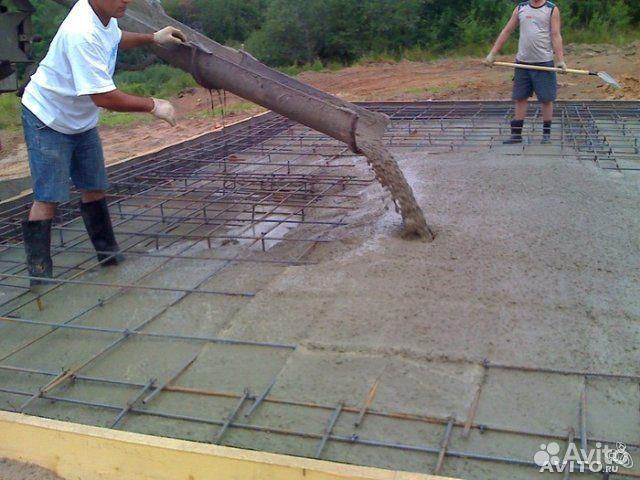 Бетон сенгилей бетон красносельский