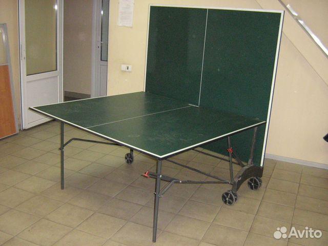 Теннисный стол  бу авито