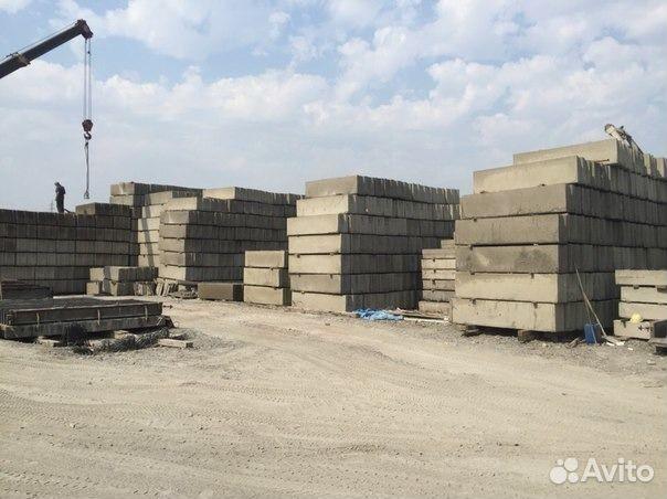 Гусиноозерск бетон бетон в невьянске купить