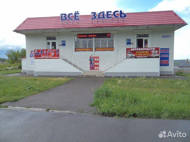 домофонд в белово кемеровской области белье для спорта