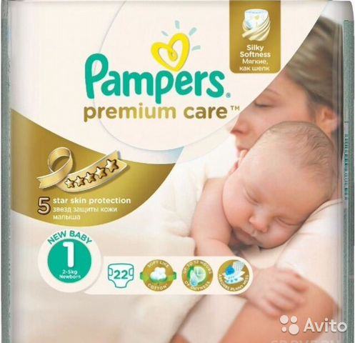 Подгузники Pampers Premium Care 1 (2-5 кг) 22 шт   Festima.Ru ... ca25f47388b
