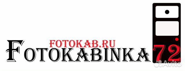 сландо луганск дать объявление